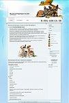 Нажмите на изображение для увеличения Название: 004.jpg Просмотров: 107 Размер:92.8 Кб ID:23153